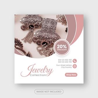 Postagem de joalheria em mídia social e design de banner ou flyer quadrado no instagram premium