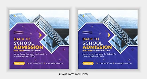Postagem de marketing de admissão de volta às aulas em mídia social e modelo de banner na web