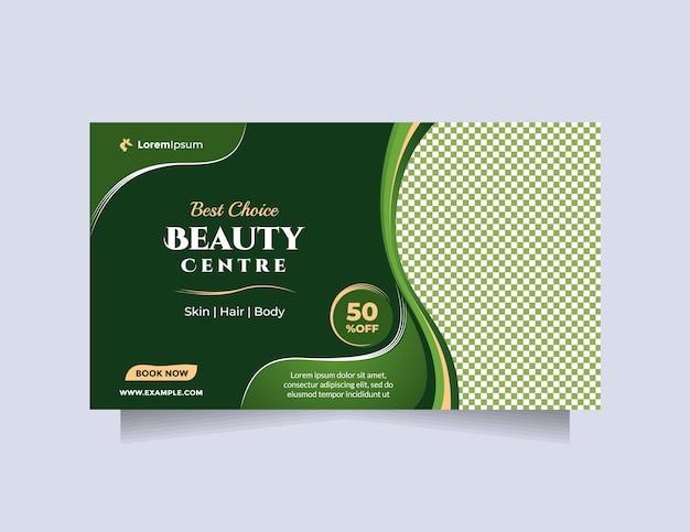 Postagem de mídia social de conceito de serviço de centro de beleza e modelo de banner com tema verde natural