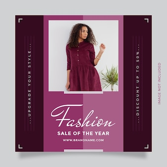 Postagem de mídia social de design roxo limpo e minimalista e modelo de banner da web para produto de promoção