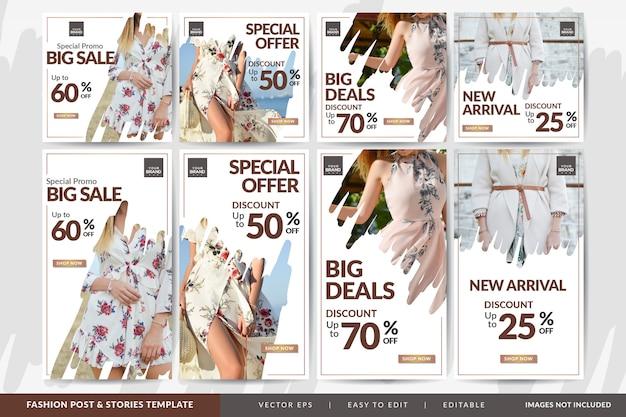 Postagem de mídia social de venda de moda especial e modelo de histórias