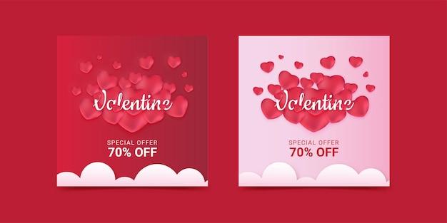 Postagem de mídia social feliz dia dos namorados balão de venda com amor rosa
