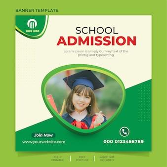 Postagem de mídia social para admissão escolar