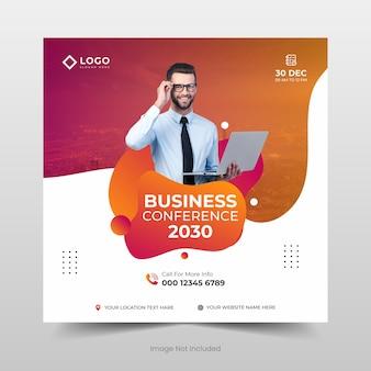 Postagem de mídia social para conferências de negócios e banner da web ou modelo de design de folheto quadrado