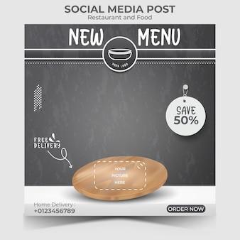 Postagem de mídia social quadrada editável de modelo de marketing de comida ou culinária para promoção