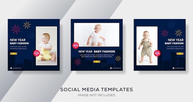 Postagem de modelo de banner de bebê para venda de moda de ano novo.