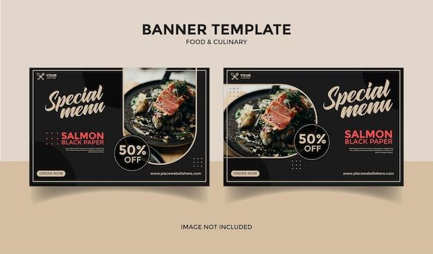 Postagem de modelo de banner de mídia social para restaurante de comida e culinária cor de fundo preta