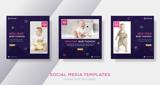 Postagem de modelo de banner de venda de moda de bebê de ano novo.