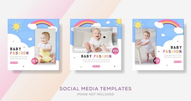 Postagem de modelo de banner de venda de moda roupas de bebê. vetor premuim