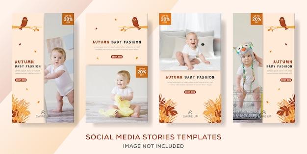Postagem de modelo de banner de venda outono para loja de bebês.