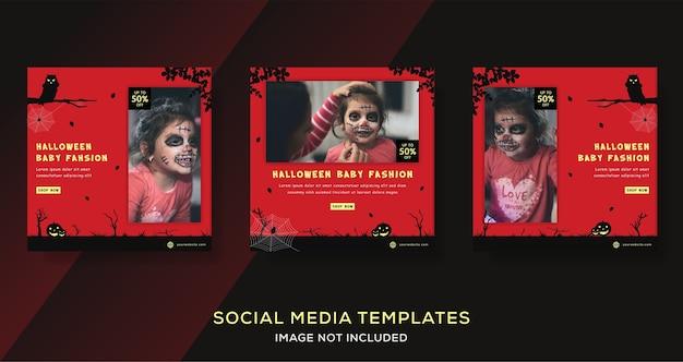 Postagem de modelo de banners de roupas de moda bebê helloween.