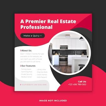 Postagem em mídia social de negócios imobiliários ou modelo de banner quadrado
