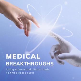 Postagem em mídia social de vetor de modelo de ciência de ensaio clínico inovações médicas