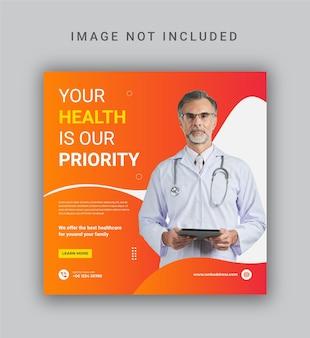 Postagem em mídia social médica e de saúde ou modelo de postagem no instagram