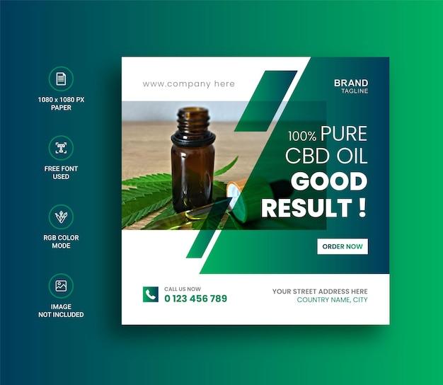 Postagem instagram e banner modelo de extrato de óleo de cânhamo em mídia social