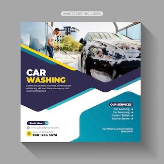 Postagem na mídia social para lavagem de carros