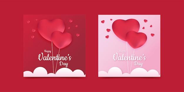 Postagem nas redes sociais: balão feliz dia dos namorados com amor rosa