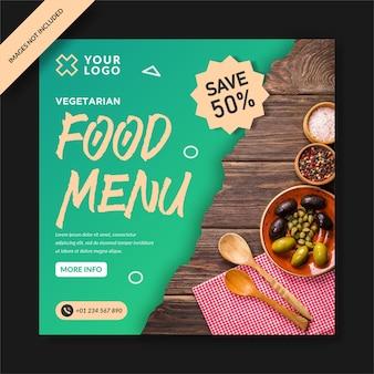 Postagem nas redes sociais do design do menu de comida do instagram