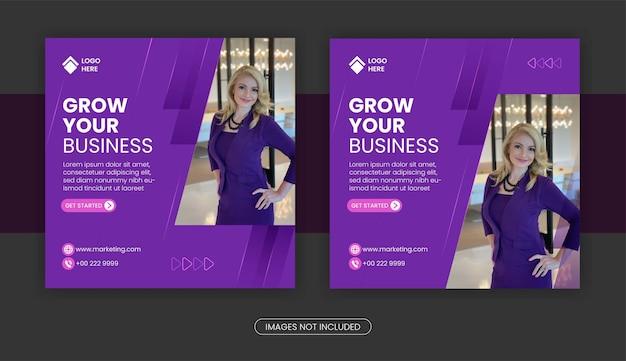 Postagem no instagram da agência de marketing digital e modelo de banner de mídia social