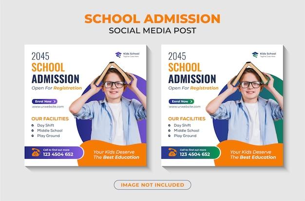 Postagem no instagram de admissão à escola ou modelo de banner de mídia social de volta às aulas vetor premium