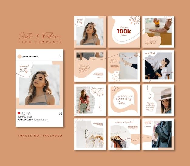 Postagem no instagram e facebook totalmente editáveis. modelo de feed de quebra-cabeça de mídia social de venda de moda bege