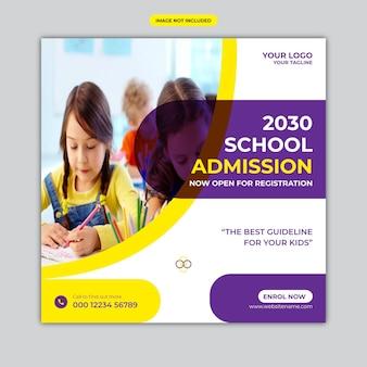 Postagem promocional do instagram para admissão escolar e modelo de banner