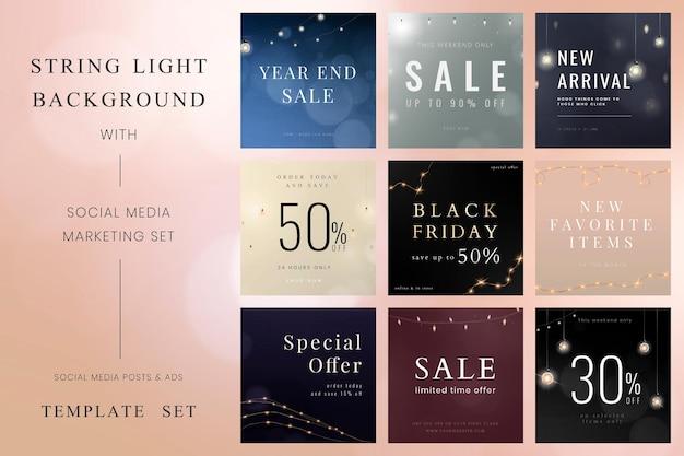 Postagens de marketing editáveis de vetor de modelo de mídia social com conjunto de luzes estéticas