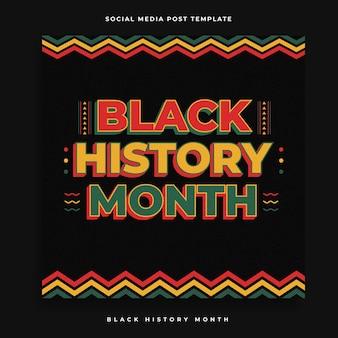 Postagens do instagram do mês da história negra