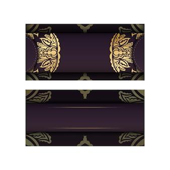 Postal de cor borgonha com ornamentos de ouro vintage para seu projeto.