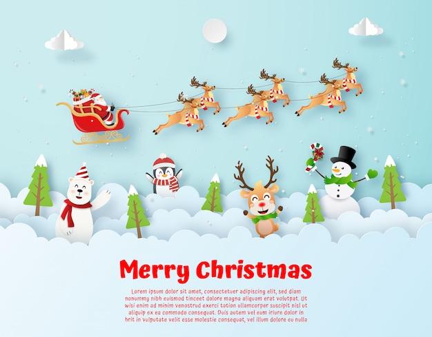 Postal de festa de natal com papai noel no céu