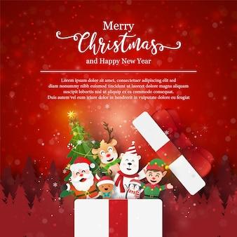 Postal de natal com moldura na árvore de natal com o pai natal e amigos