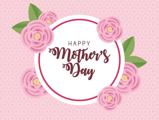 Postal do dia das mães com flores cor de rosa