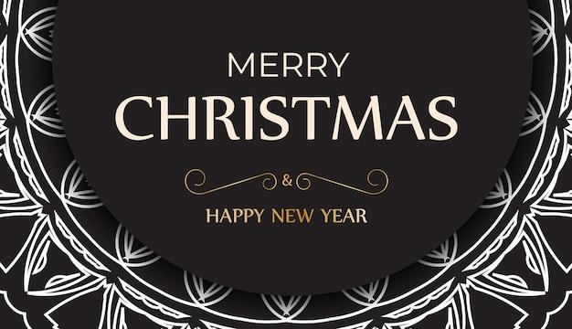 Postal feliz ano novo e feliz natal em preto com enfeites brancos.