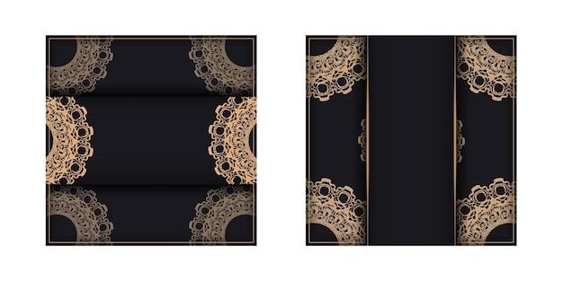 Postal preto com um padrão abstrato marrom para seus parabéns.