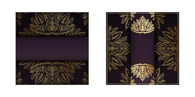 Postal pronto para impressão na cor bordô com padrão abstrato dourado.