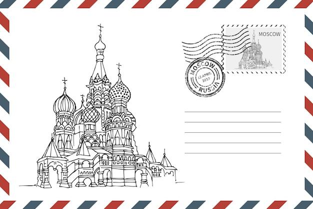 Postal retro envelope com mão desenhada saint manjericões catedral em moscou. envelope de estilo grunge com carimbo. ilustração vetorial