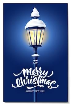 Poste de luz brilhante realista de vetor à noite com tampas de neve para o feliz natal Vetor Premium