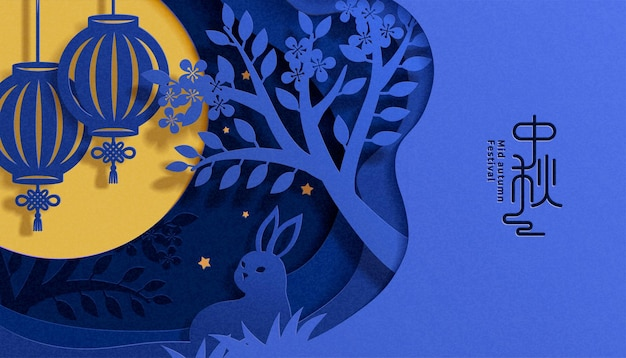 Pôster adorável do festival do meio do outono com coelhos e a lua cheia em tons de azul, nome do feriado escrito em palavras chinesas
