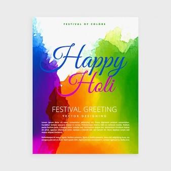 Poster bonito colorido holi