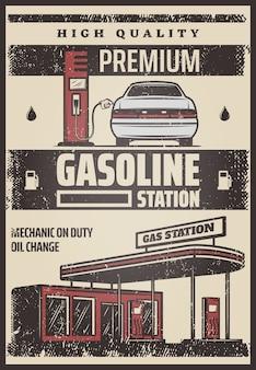 Pôster colorido de posto de gasolina com inscrições e processo de recarga do carro em estilo vintage