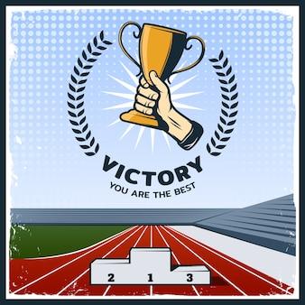 Pôster colorido do troféu esportivo vintage