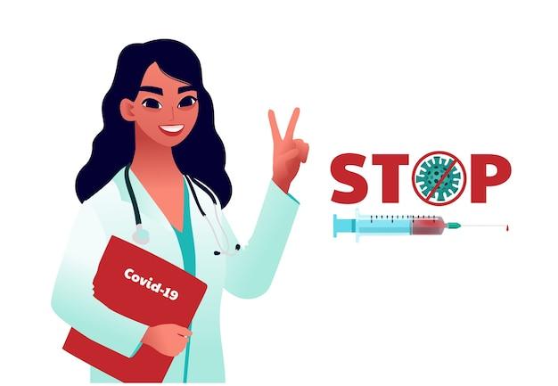Pôster covid-19 virus vaccine. médico sorridente mostrando sinal de vitória. seringa com vacina. injeção, prevenção, imunização, cura e tratamento para infecção por coronavírus, vírus covid-19.