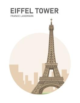 Pôster da torre eiffel em frança