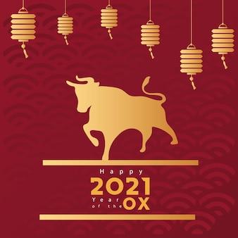 Pôster de ano novo chinês com boi dourado e lâmpadas penduradas