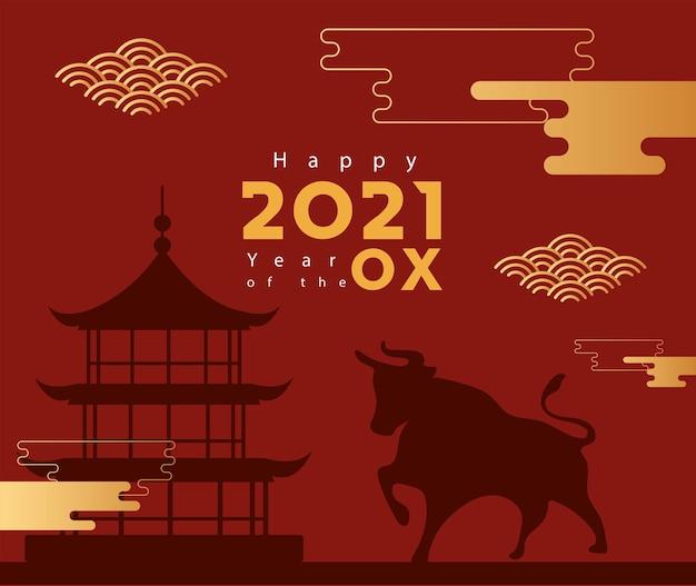 Pôster de ano novo chinês com silhueta de boi e palácio