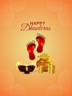 Pôster de celebração shubh dhanteras com pote criativo de moedas de ouro e pegada da deusa laxami