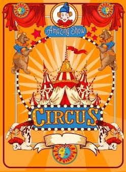 Pôster de circo vintage
