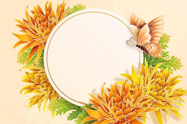 Pôster de decorações de crisântemo e borboleta com espaço de cópia para palavras de saudação