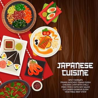 Pôster de desenho animado da culinária japonesa