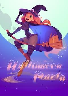 Pôster de desenho animado de festa de halloween